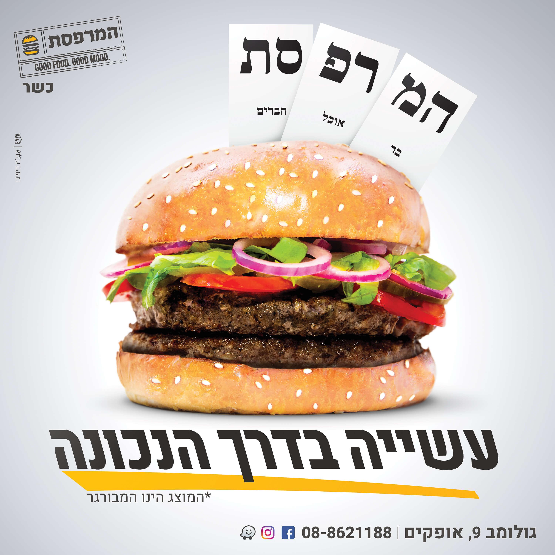 Hamburger-Vote-01