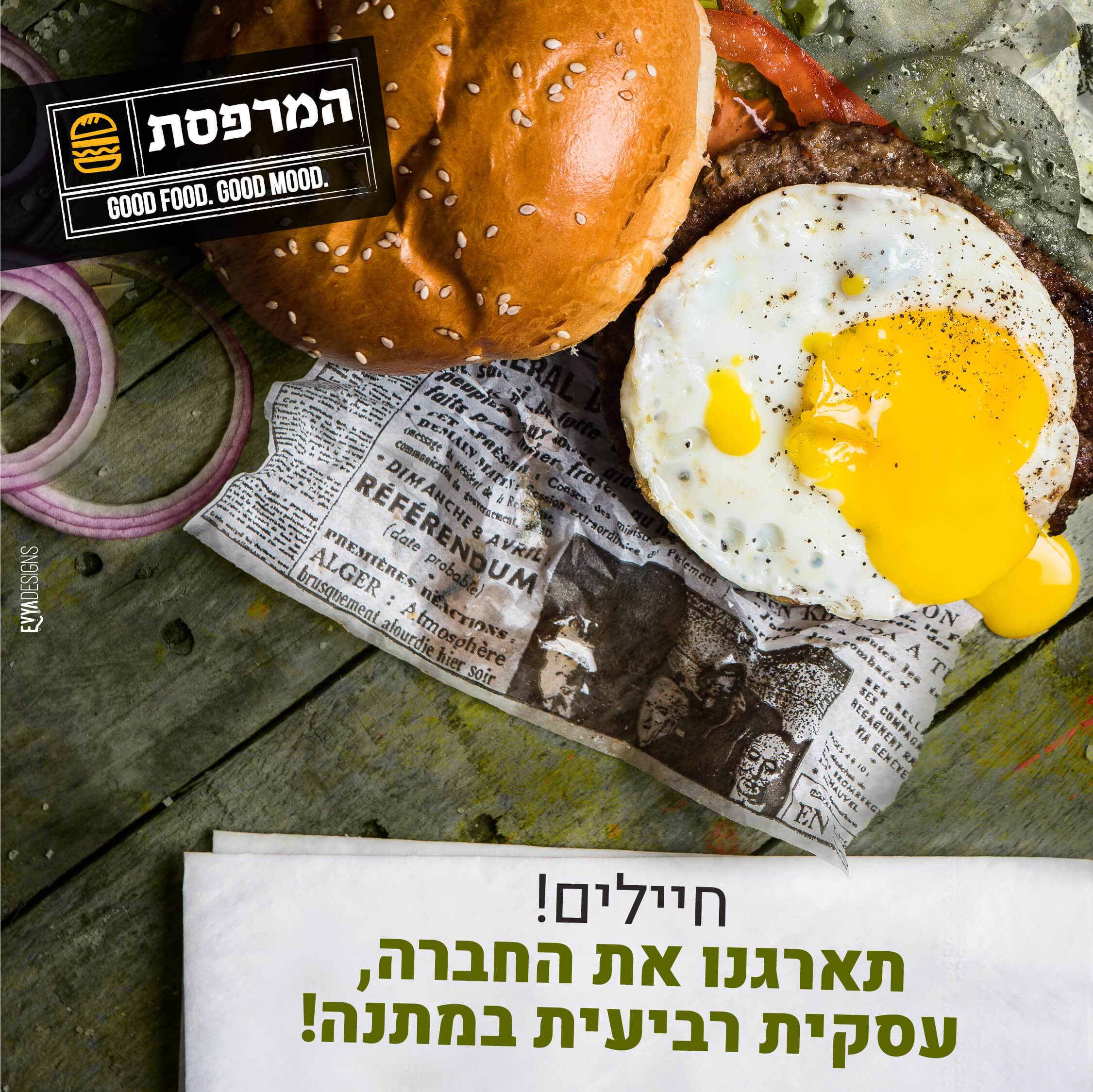 delivery-idf_POST