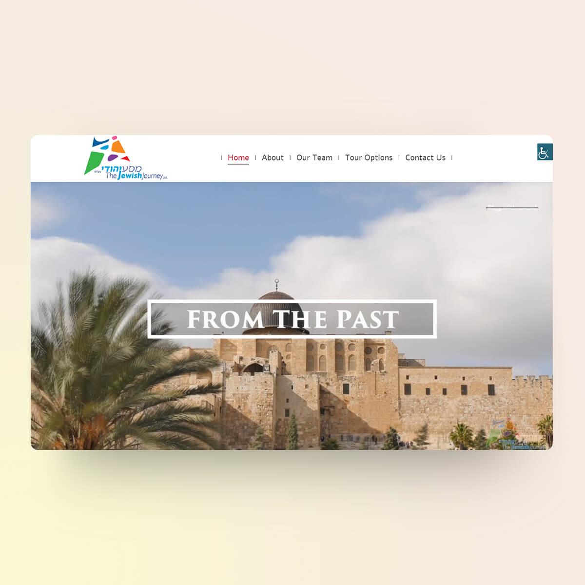 בניית אתרים - מסע יהודי