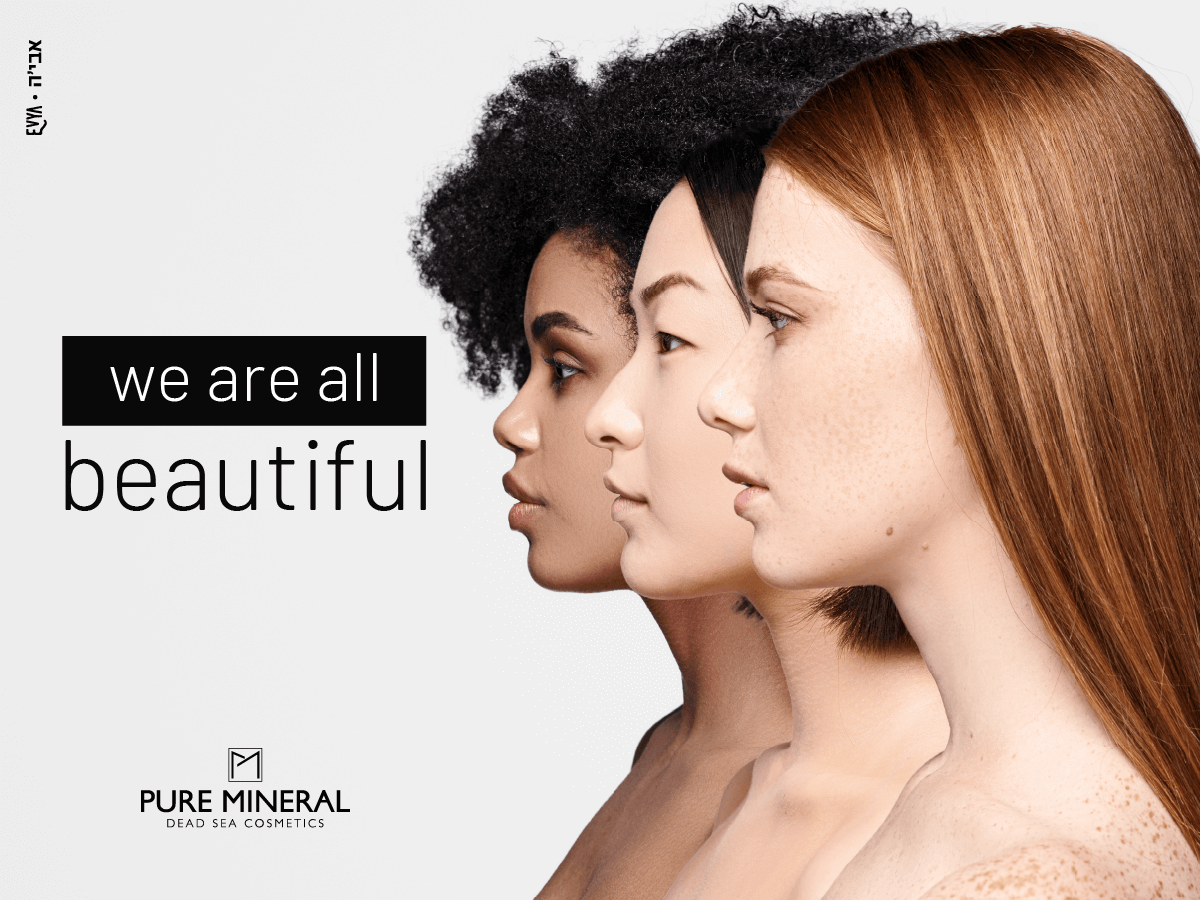 01-we are all beautiful_pure-mineral