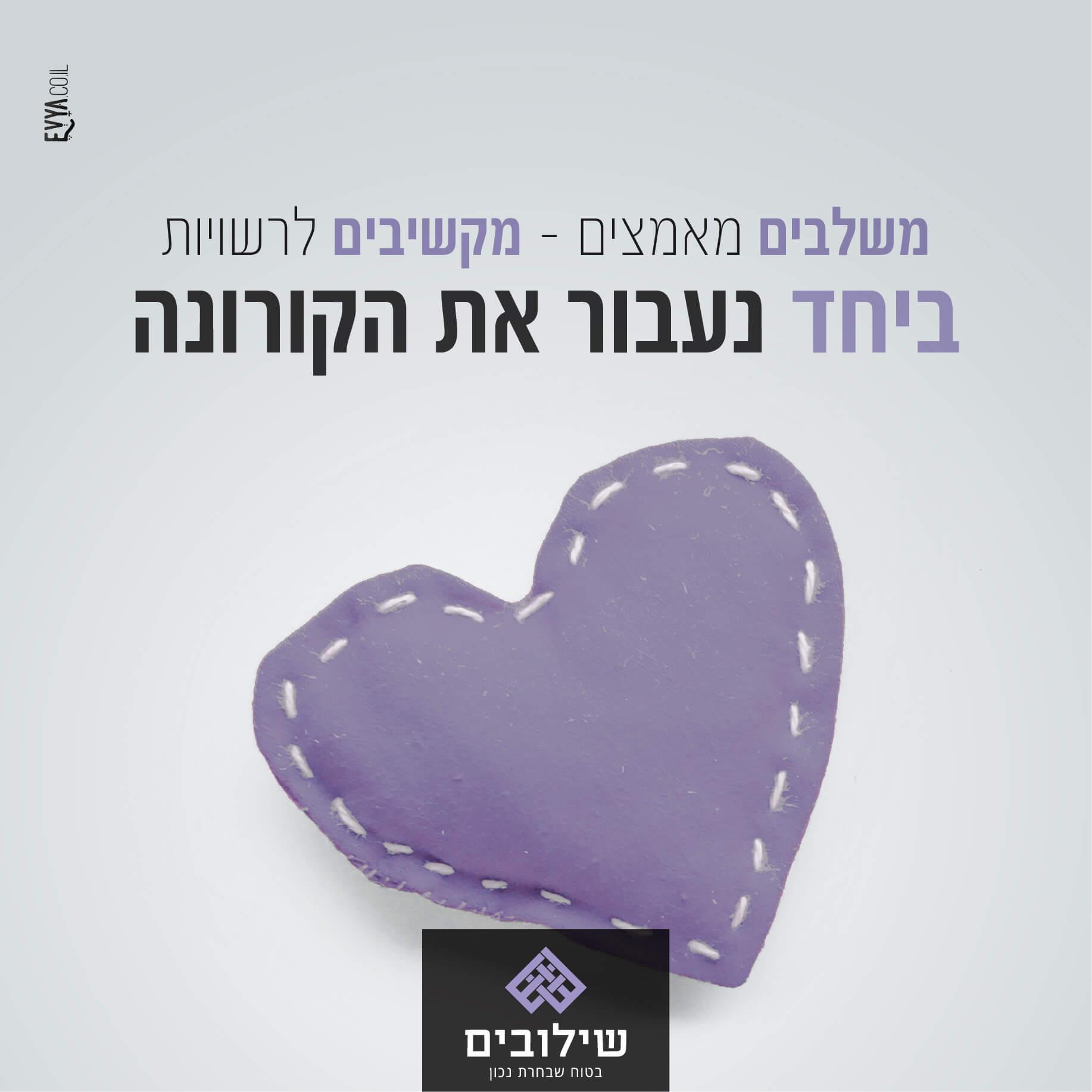 פרסום דיגיטלי - פרסום באתר - אביה דיזיין