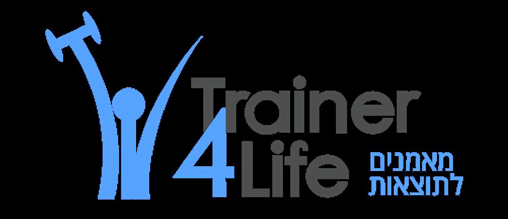 פרסום דיגיטלי - פרסום באינסטגרם - trainer 4 life